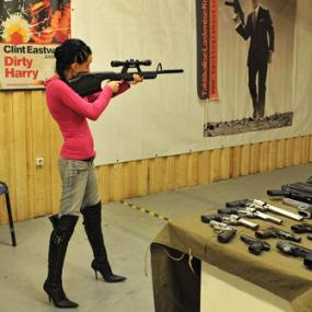 Shooting centre in Tallinn
